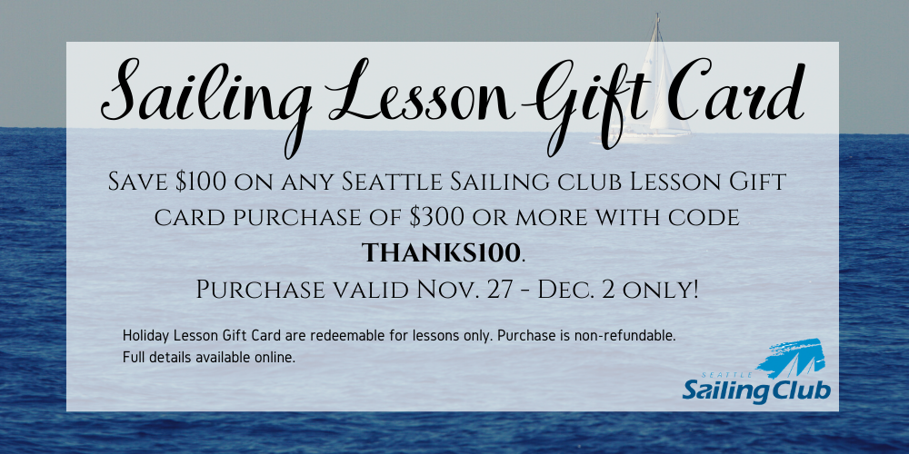 Holiday Lesson Gift Cards
